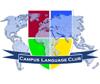 Campus Language Club - английский для детей и взрослых во Владимире