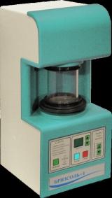 Галогенератор БРИЗСОЛЬ-1 для соляной комнаты