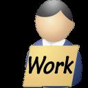 Трудоустройство на работу