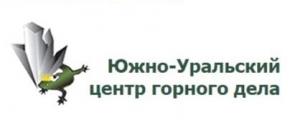 ООО «Южно-Уральский центр горного дела»