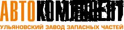 АВТОКОМПОНЕНТ