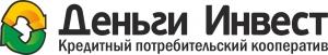 """Кредитный потребительский кооператив """"Деньги Инвест"""""""