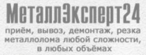 МеталлЭксперт24