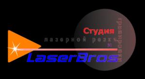 LaserBros