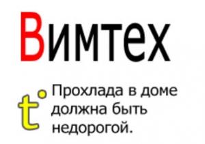 ООО Вимтех