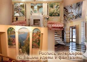 Творческое агентство «Юрий Зимин»