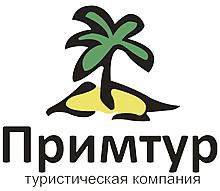 ООО Примтур