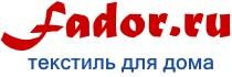 Интернет-магазин постельного белья «Fador»