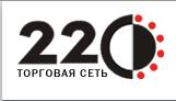 Торговая сеть 220
