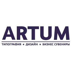 Артум типография