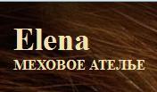 Меховое ателье Elena