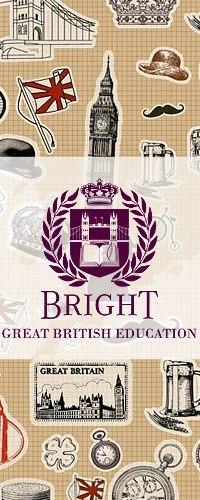 ООО «Брайт». Образование в Великобритании