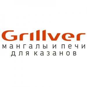 Grillver (Грильвер) мангалы и печи для казанов