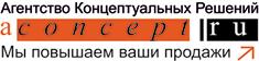 ИП Агентство Концептуальных Решений