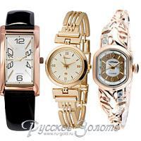 585club.ru - золотые и серебряные часы