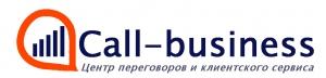 Call-business - Центр переговоров и клиентского сервиса
