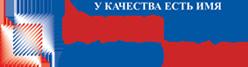 """ЗАО """"КАРБОГЛАСС"""""""