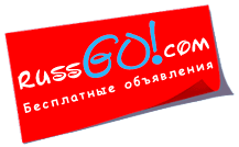 IC Доска объявлений russgo.com