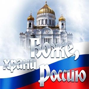 Покровская казачья слобода, Православная организация казаков