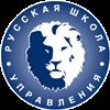 """НП ДПО ЦПК """"Русская Школа Управления"""""""