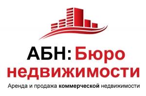 АБН Бюро недвижимости