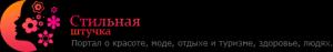 stylebaby.ru
