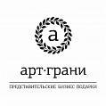 "ООО ""Арт-Грани"""