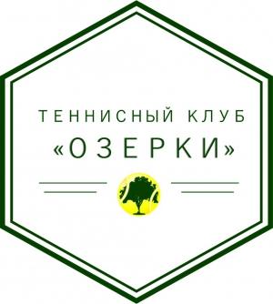 """ООО Теннисный клуб """"ОЗЕРКИ"""""""