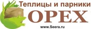 "ООО ТЕПЛИЦЫ ""ОРЕХ"""