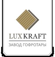 Завод гофротары «ЛюксКрафт»