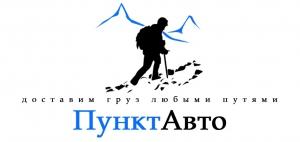 ООО ПунктАвто