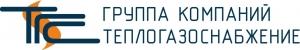 ООО Группа Компаний Теплогазоснабжение