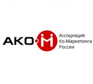 Ассоциация Ко-Маркетинга России