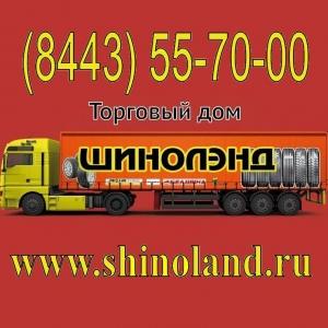 """ООО """"Торговый дом Шинолэнд"""""""
