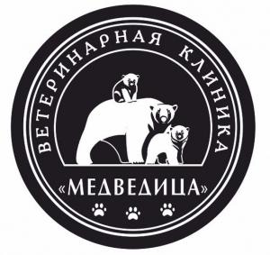 """Ветеринарная клиника """"МедВедица"""" Иваново"""