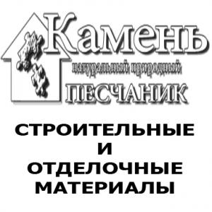 ИП Шеверев А. С.
