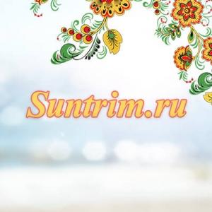 """Интернет-магазин """"Suntrim"""" - товары для рукоделия"""