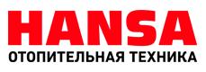 Hansa Thermo