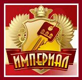 Агентство недвижимости ДФО Империал