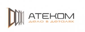 ООО Атеком