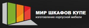 Мир Шкафов Купе